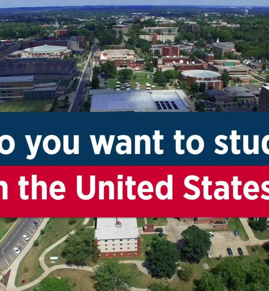 Можливості навчання в США