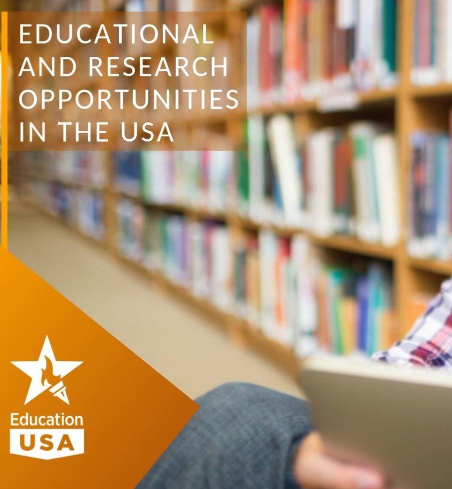 Можливості досліджень та стажувань в США