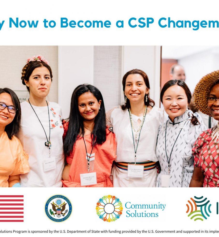 Community Solutions Program (Програма громадських рішень)