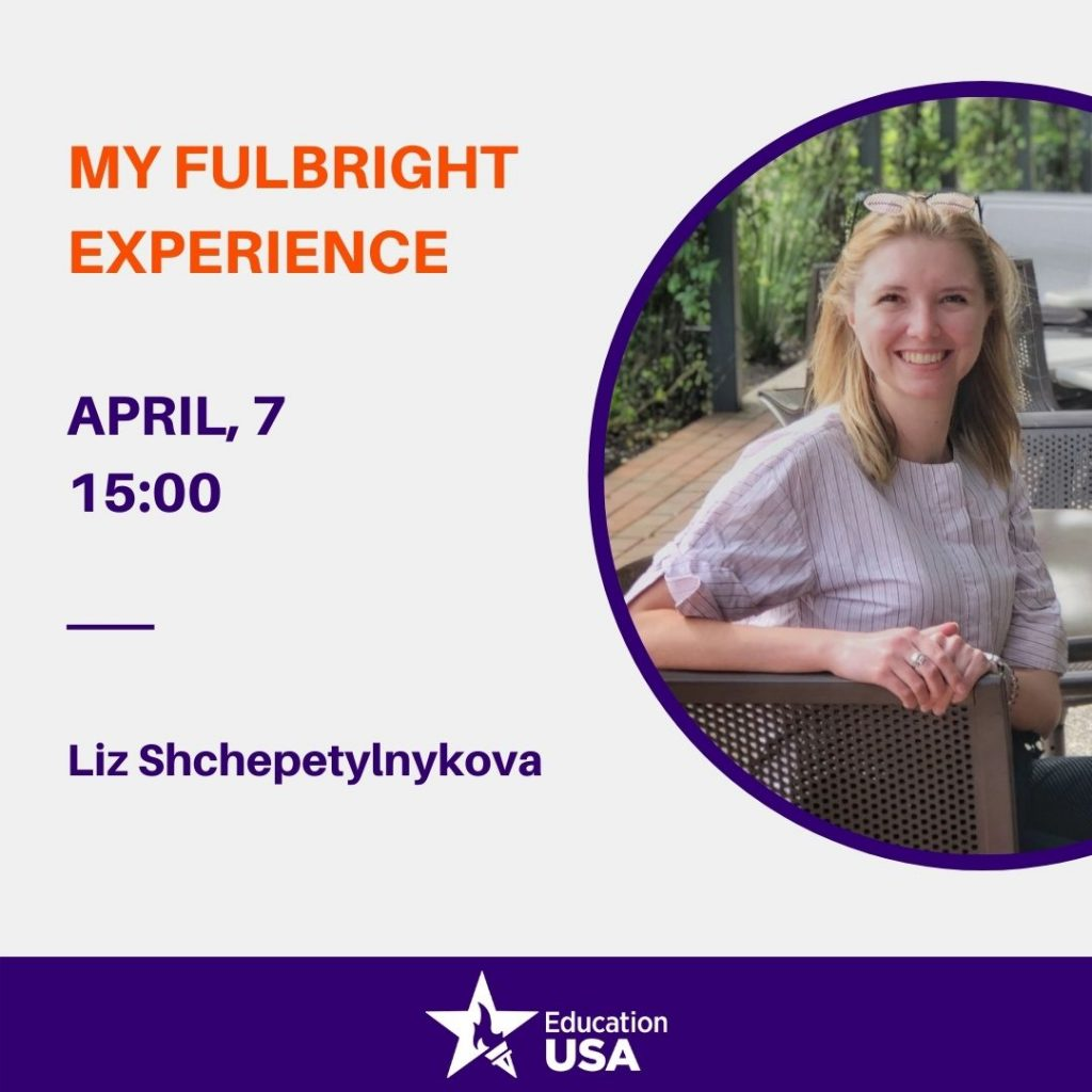 My Fulbright Experience 1