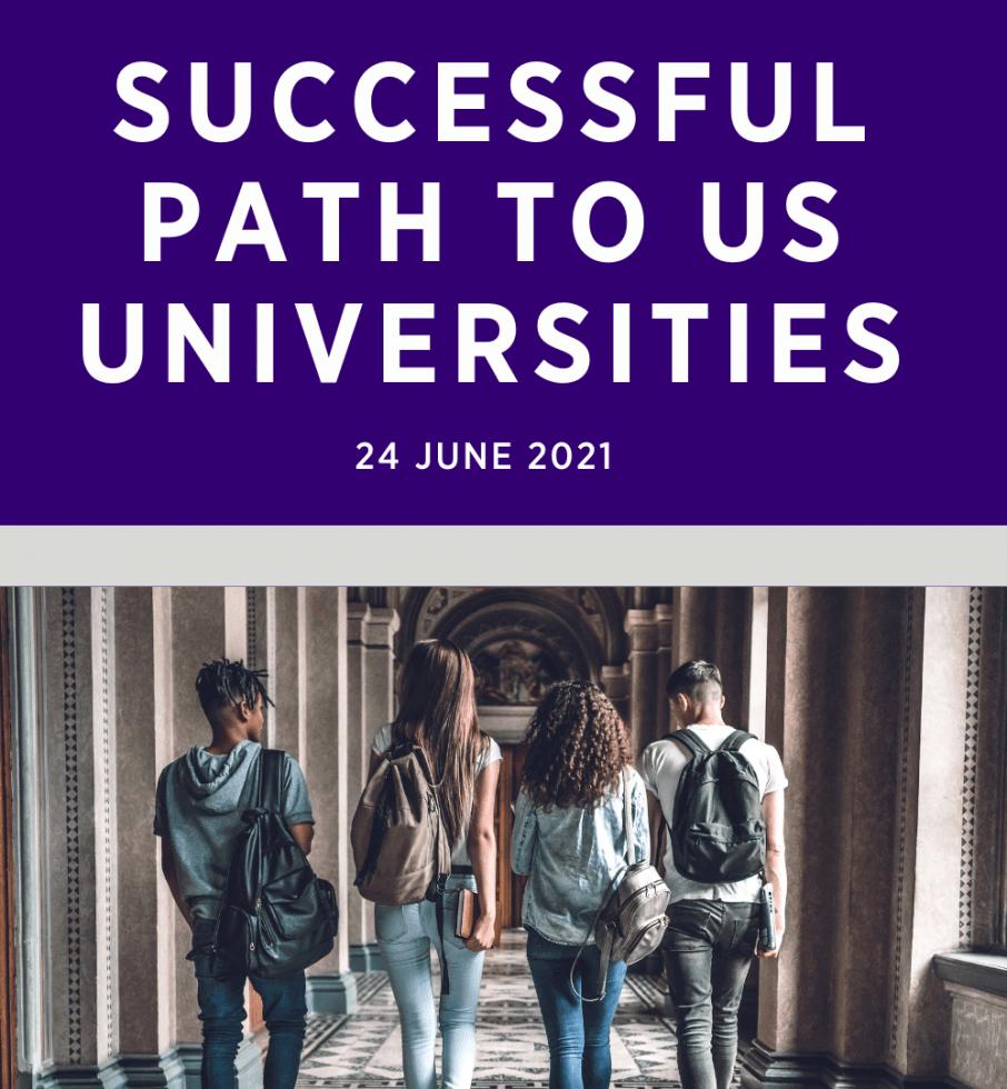 Успішний шлях до навчання в США