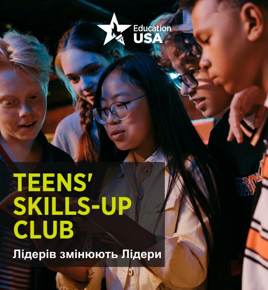 Teens' Skills-up Club
